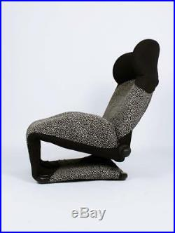 Wink Lounge Chair by Toshiyuki Kita for Cassina, Italy, 1980s